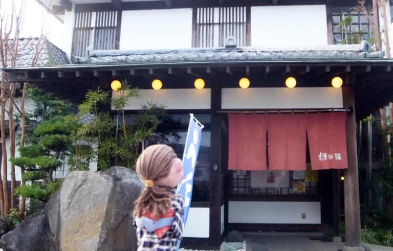 伊豆・三島2019-6-08