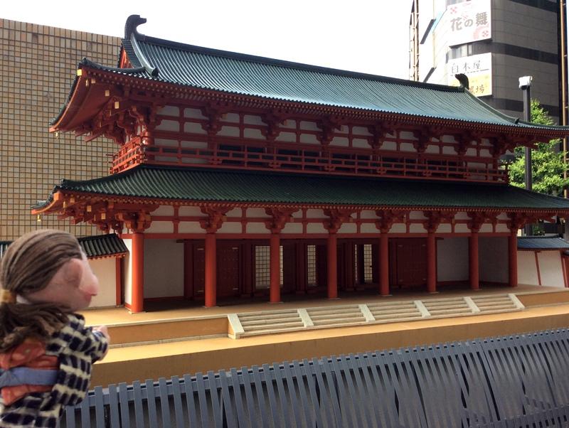 京都2019-10