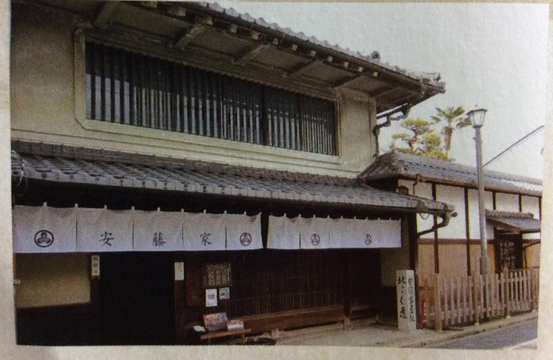 長浜2019-2-02