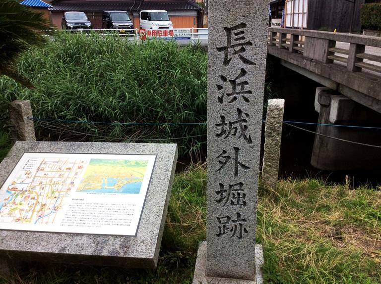 長浜2019-2-10