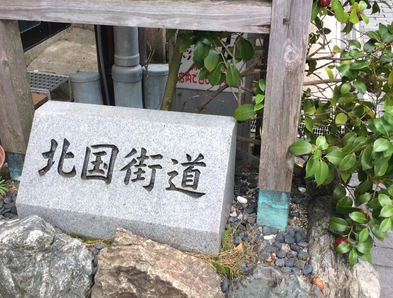 長浜2019-02