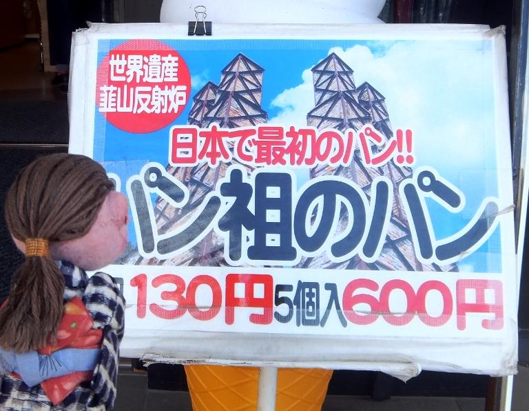 伊豆・韮山反射炉2019-5-06