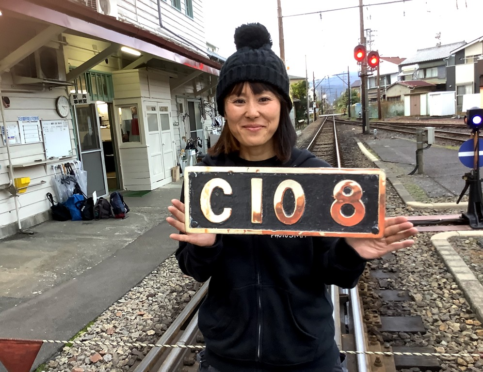 ちくわ2019-10